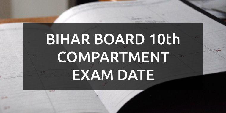 Bihar Board 10th supplementary exam date