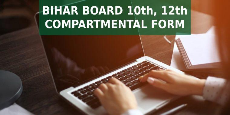 Bihar Board Compartmental Form