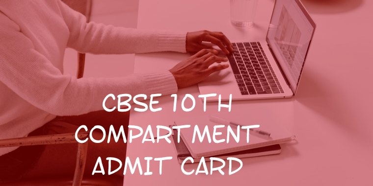 CBSE 10th Compartment Admit Card