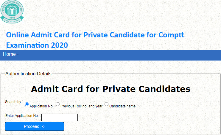 CBSE 12th Compartment admit card window