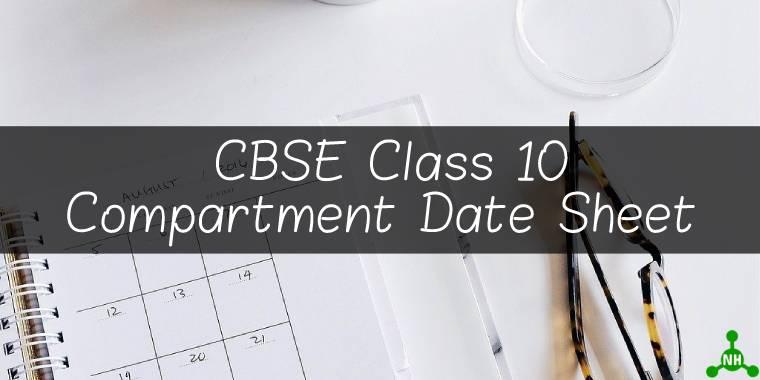 CBSE Class 10 Compartment Date Sheet