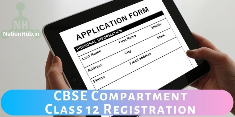 CBSE Class 12 Compartment application Form