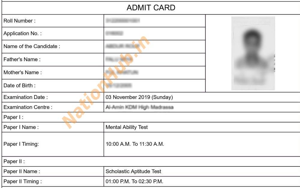 NMMS admit card sample image
