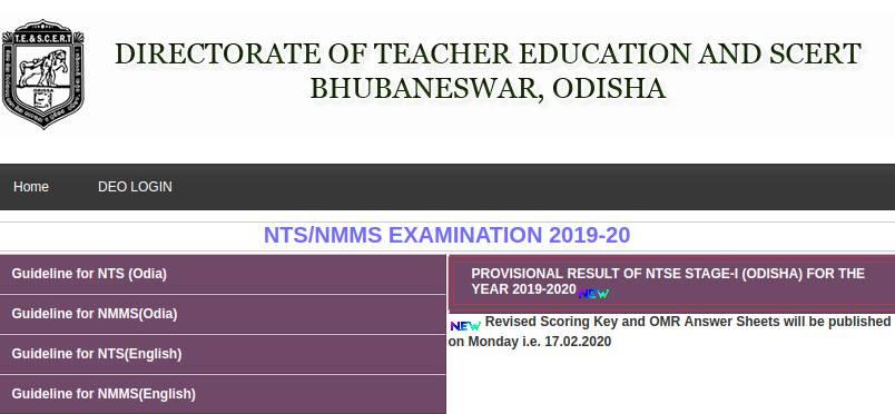 NTSE Odisha Result link