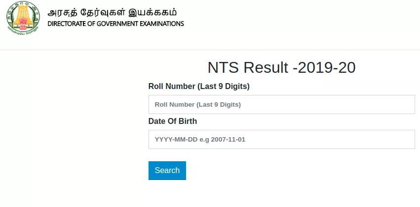 NTSE Tamil Nadu result window