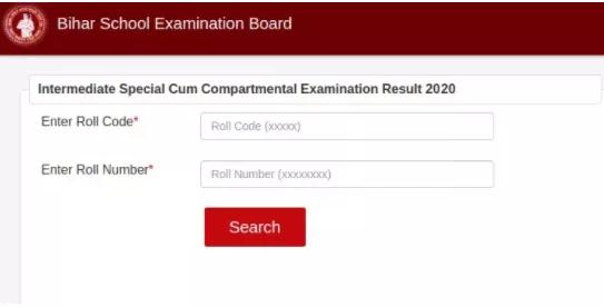 Bihar Board 10th compartment result window