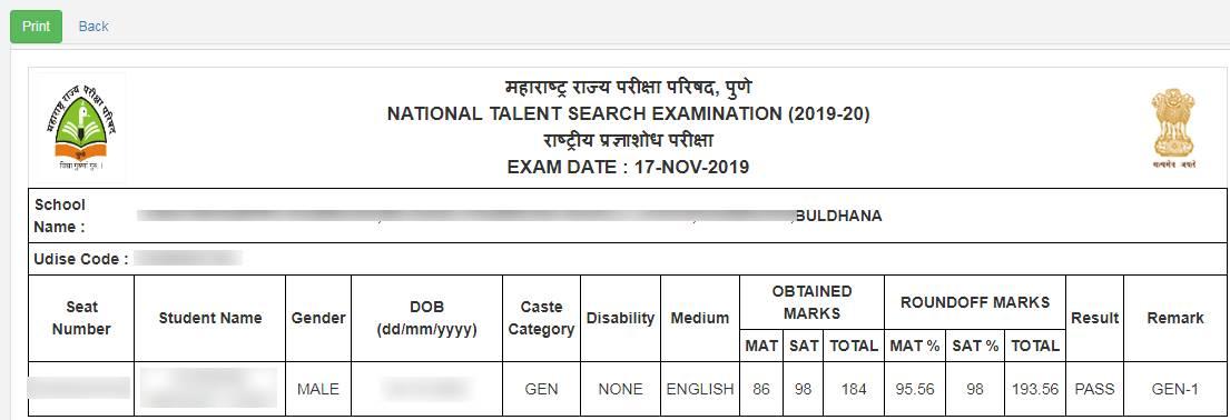 NTSE Maharashtra stage 1 result