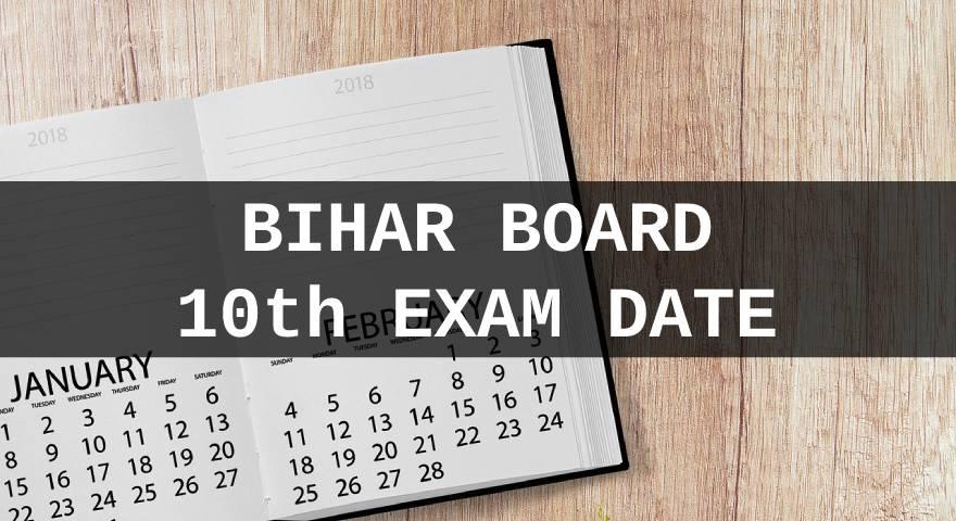 Bihar Board 10th Exam Date Featured Image