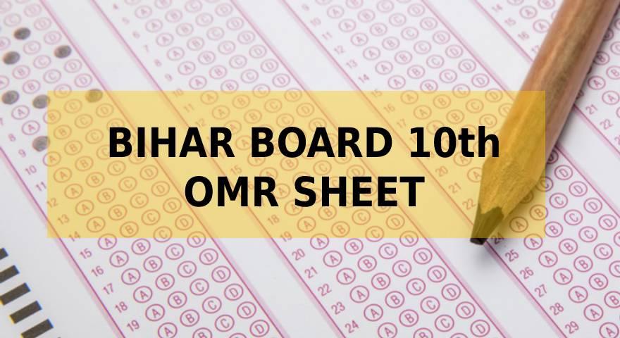 Bihar board 10th OMR sheet featured image
