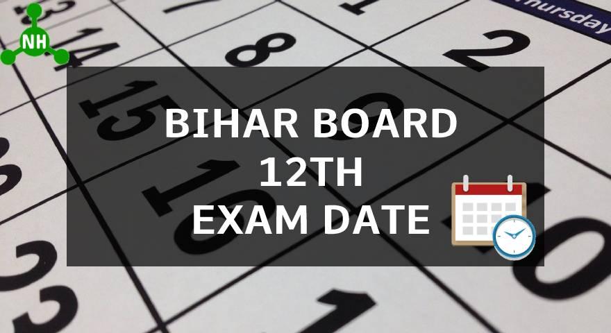 Bihar board 12th exam date featured image