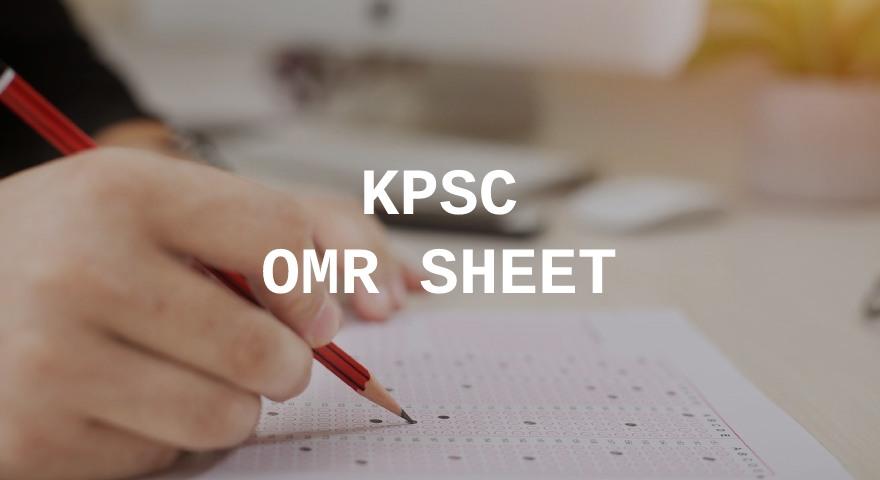 KPSC OMR sheet featured image