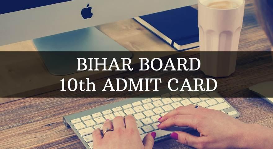 Bihar Board 10th Admit Card featured image