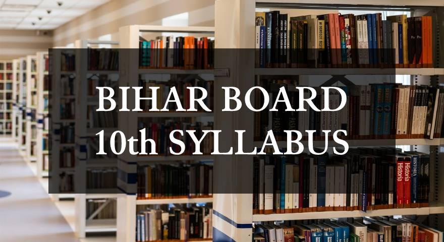Bihar Board 10th Syllabus featured image