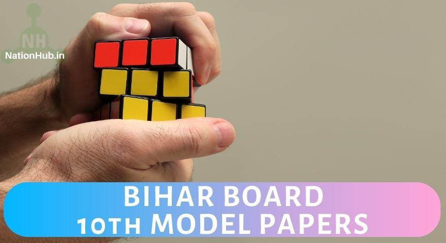 Bihar board 10th Model paper featured image