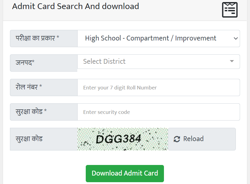 Sample Image of UP Board Admit Card 2022 10th Class