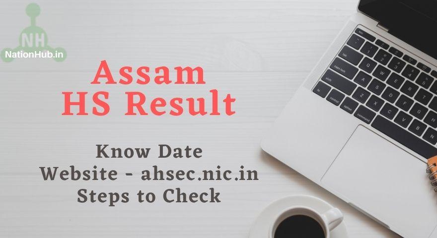 assam hs result featured image