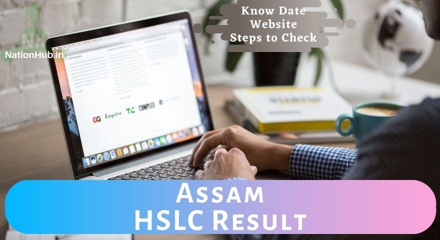 SEBA hslc result featured image