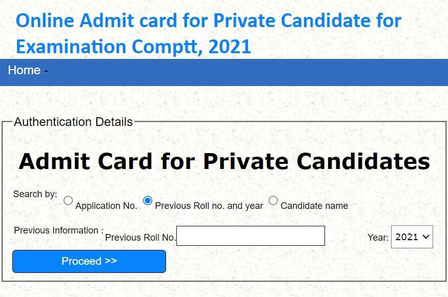 cbse class 10 admit card window
