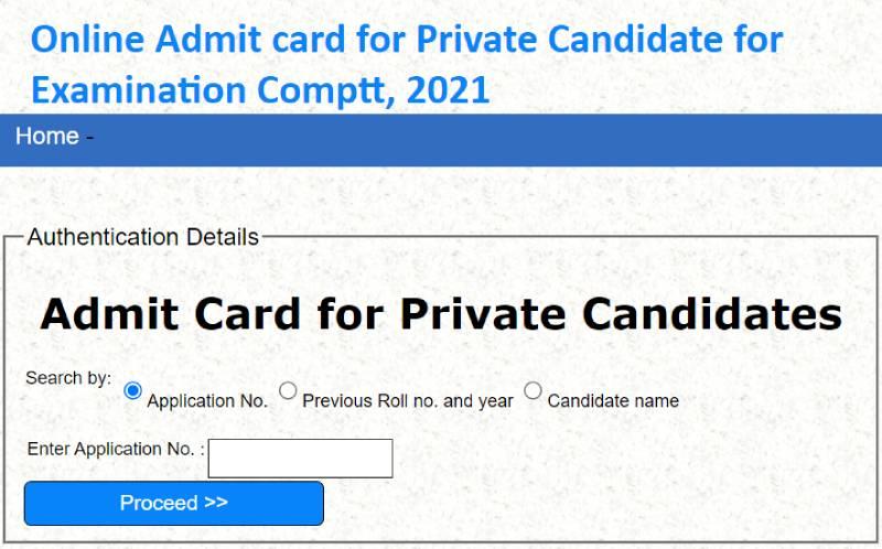 cbse class 12 admit card window