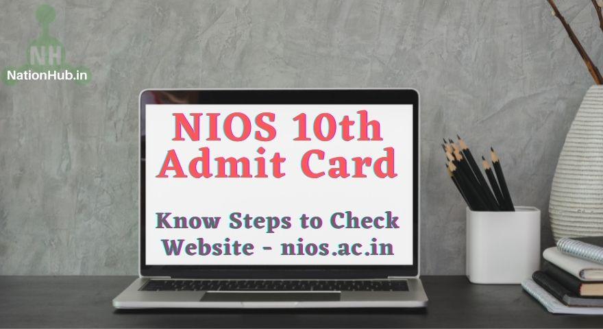 NIOS 10th Admit Card Featured Image