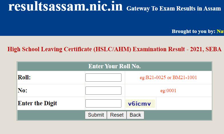 SEBA HSLC Result login window