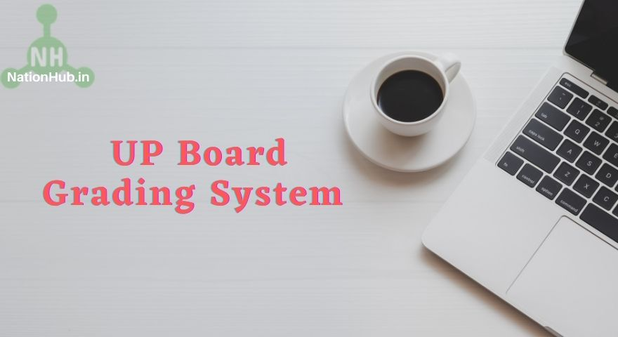 UP Board Grading System Featured Image