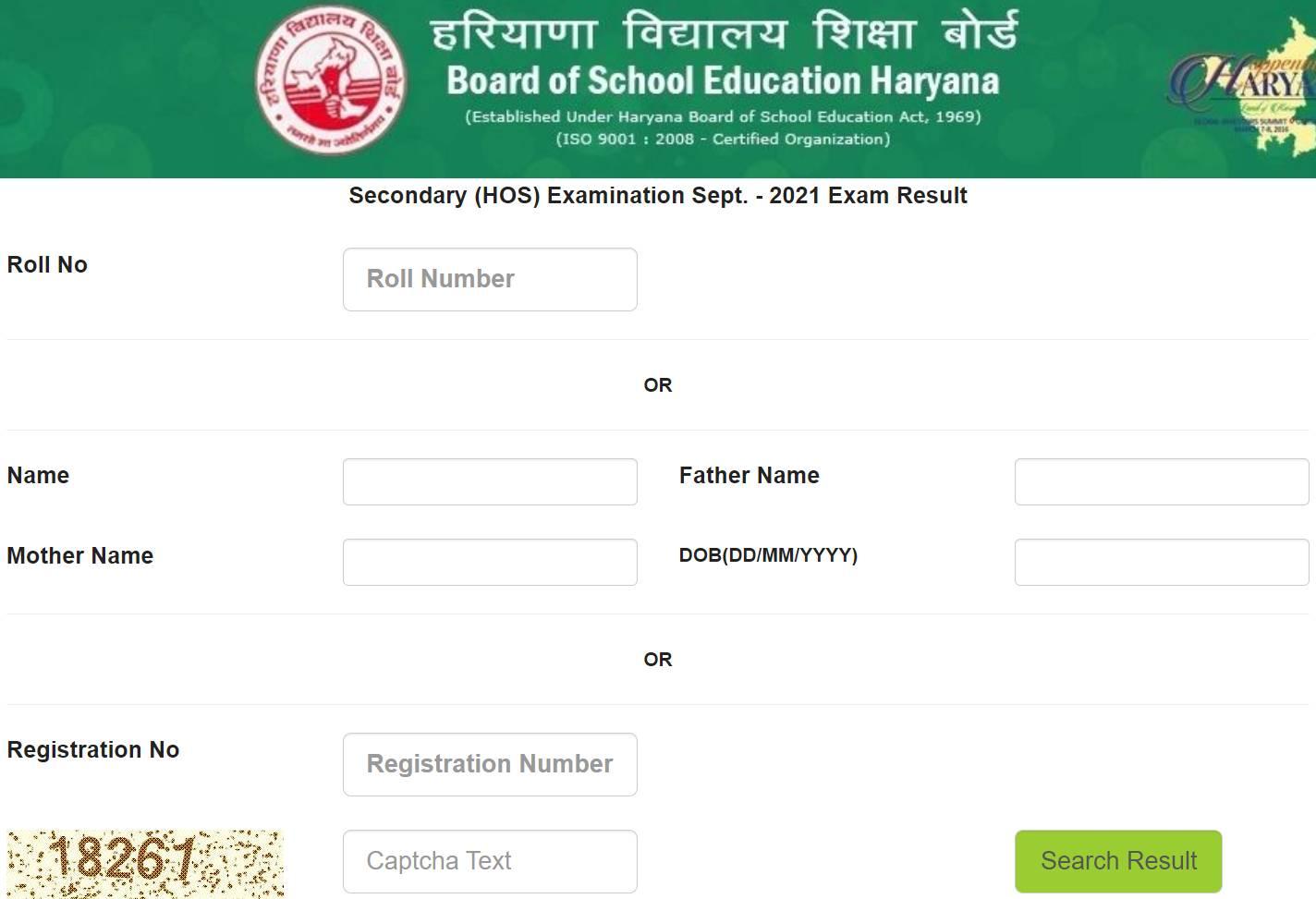 haryana open board result window