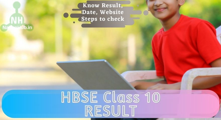 HBSE 10th result featured image
