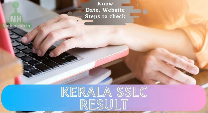 Kerala SSLC Result Featured Image
