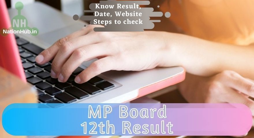 MP Board 12th Result Featured Image