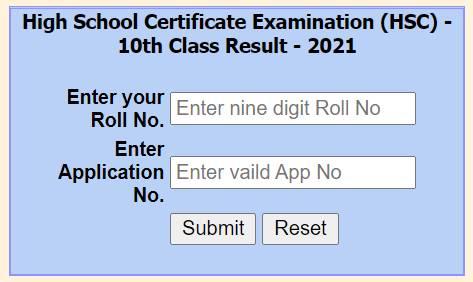 mp board result class 10th window