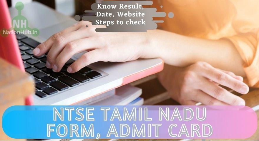 NTSE Tamil Nadu Featured Image