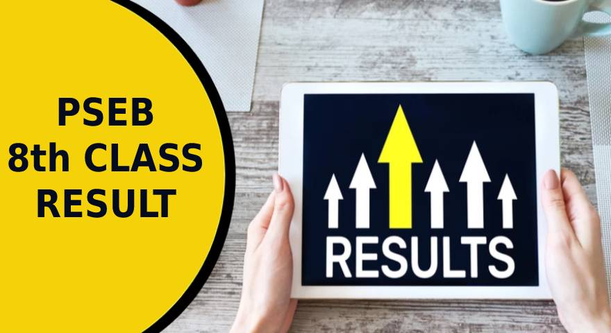 PSEB 8th Result Featured Image